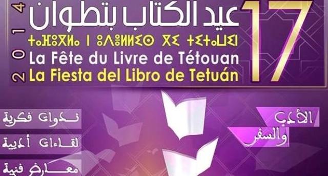 مدينة تطوان تحتفي بالعيد السابع عشر للكتاب