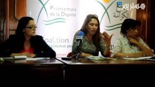 بالفيديو: زواج القاصرات في المغرب