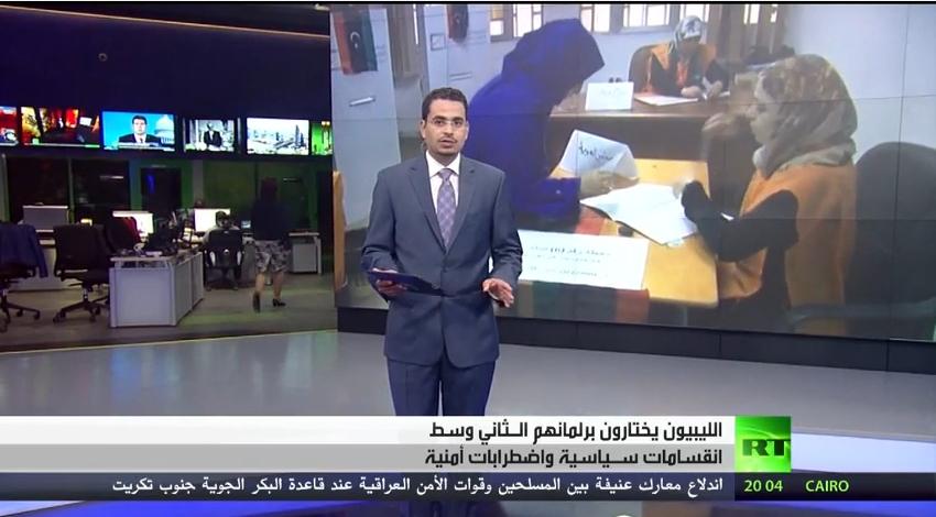 ليبيا..انتخابات وسط توتر أمني
