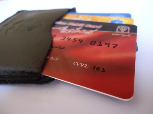 بطائق بنكية مزورة بتقنية متطورة تستنفر أمن  الدار البيضاء