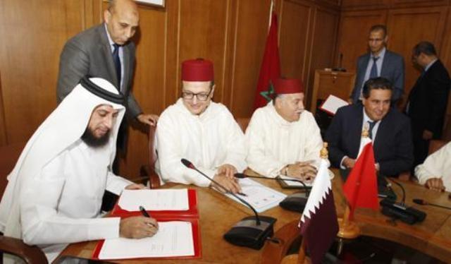 قطر تمنح للمغرب هبة بقيمة 1,25 مليار دولار