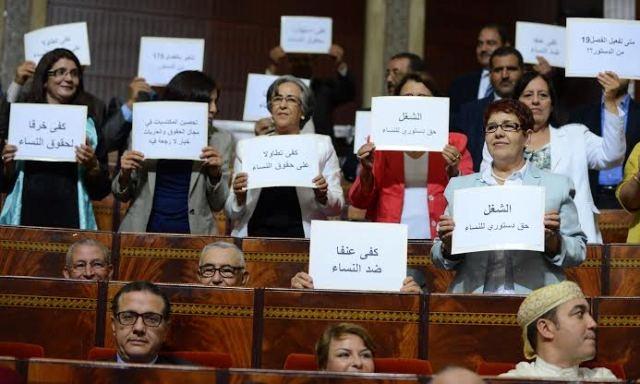 برلمانيات مغربيات يرفعن شعارات الاحتجاج في وجه رئيس الحكومة