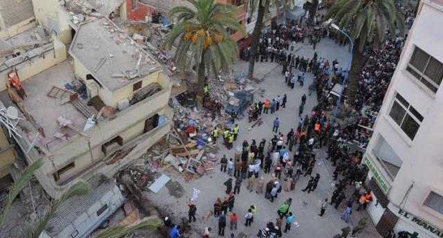 وزارة العدل المغربية تفتح تحقيقا في