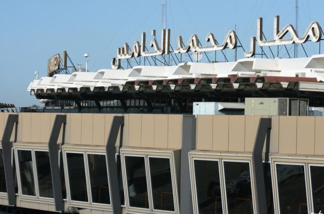 المغرب: وفاة بمنطقة العبور بمطار محمد الخامس