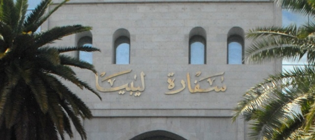 تونسيات يتظاهرن من أجل حرية النساء في ليبيا