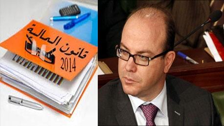 البرلمان التونسي يسقط ميزانية وزارة المالية