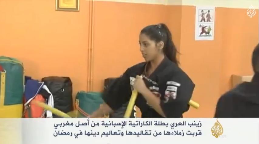 زينب العري..بطلة كاراتيه مغربية بإسبانيا