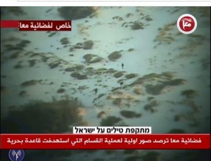 صور اولية لعميلة القسام التي استهدفت قاعدة بحرية