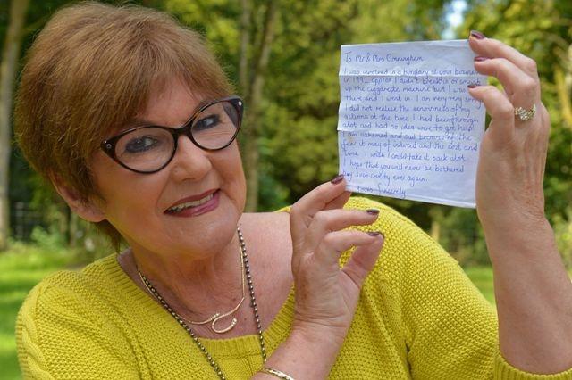 بريطانية تعتذر عن سرقة قامت بها قبل 22 سنة