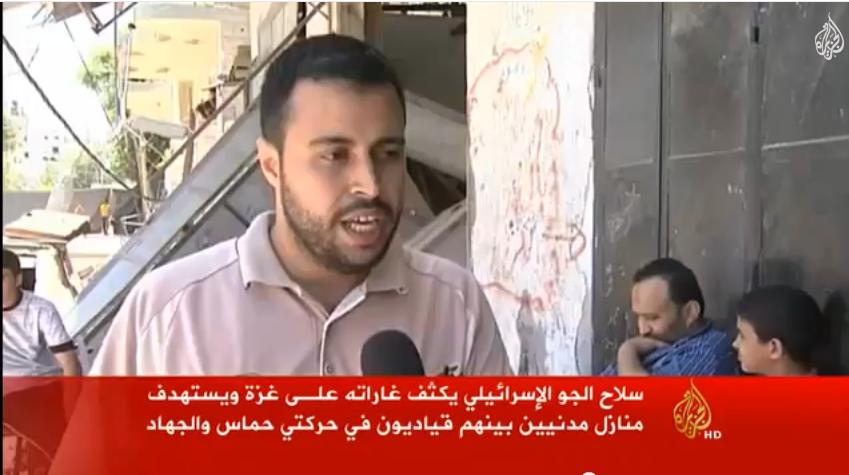 تواصل الغارات الإسرائيلية على غزة