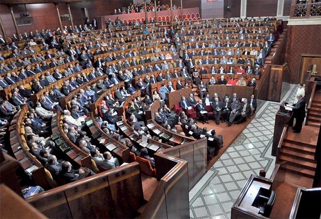البرلمان المغربي يطالب بمحاكمة المسؤولين الصهاينة
