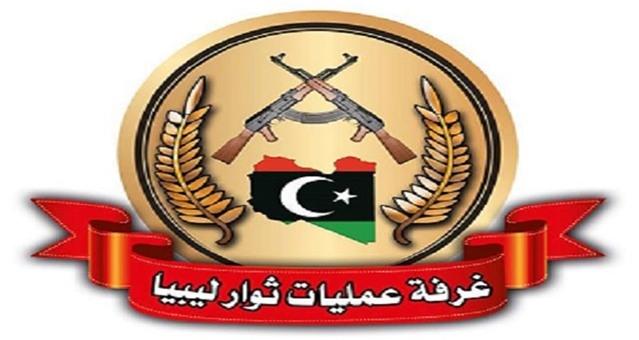 غرفة عمليات ليبيا تقول إنها كبدت الصواعق والقعقاع 80 قتيلا