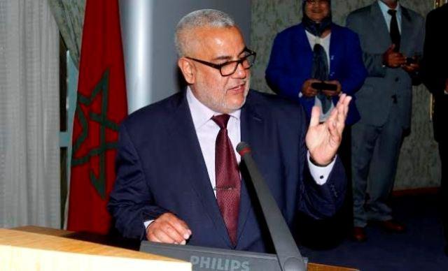 15 يوما عطلة للوزراء المغاربة خلال شهر غشت