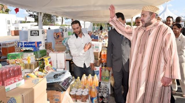 العاهل المغربي يعطي انطلاقة برنامج دعم المشاريع الصغرى والتشغيل الذاتي لفائدة السجناء السابقين