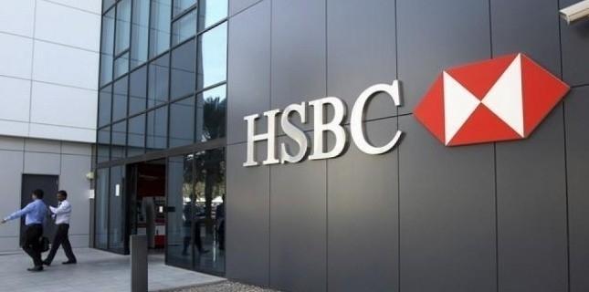 HSBC سيغلق مصرفه بالعاصمة الليبية طرابلس