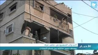 بالفيديو...مسعف وجد عائلته بين ضحايا الغارات
