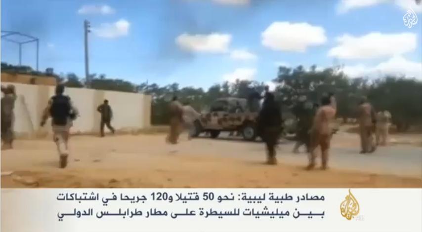 مواجهات مسلحة ببنغازي