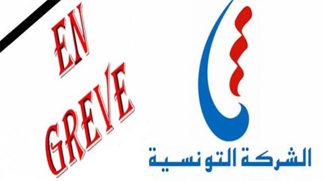 تونس: إضراب عام وحدات الشركة التونسية للكهرباء والغاز