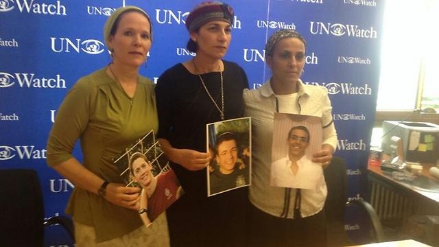 ZDF  تكشف ظروف مقتل الشبان الإسرائيليين الثلاثة