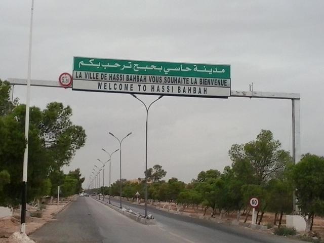 الجزائر: معوزين يحتجون على إقصائهم من قفة رمضان