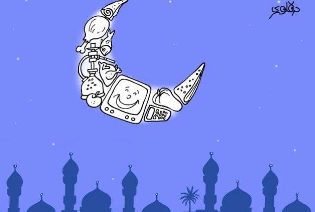 في انتظار هلال عيد الفطر..النظرة الضيقة