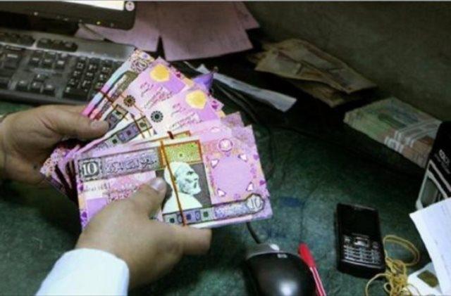 ليبيا:صرف رواتب متأخرة لأصحاب محافظ استثمارية