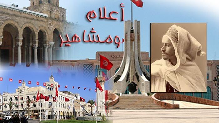 علي بن خليفة بن راشد النفاتي