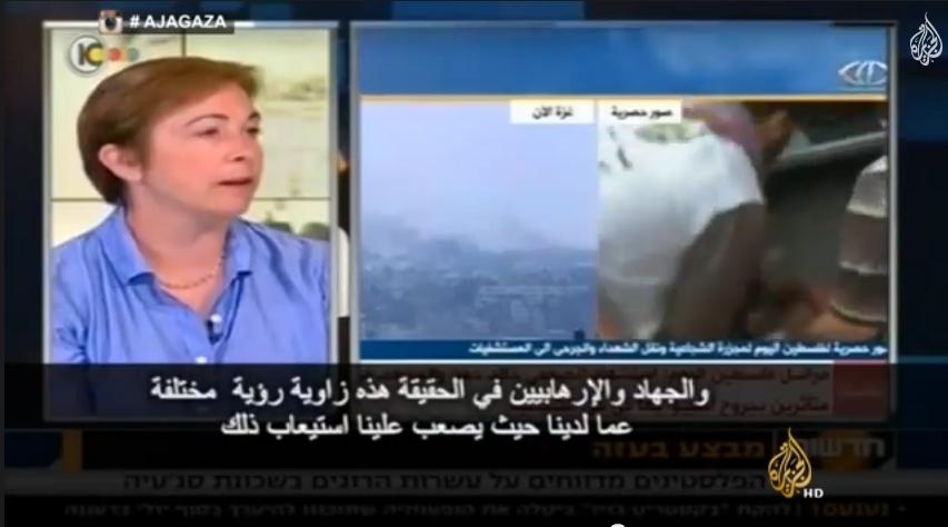 تناول الإعلام الإسرائيلي للعدوان على غزة
