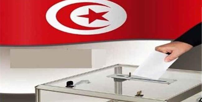 تونس:هيئة الإنتخابات تسجيل 104 الاف ناخب فقط
