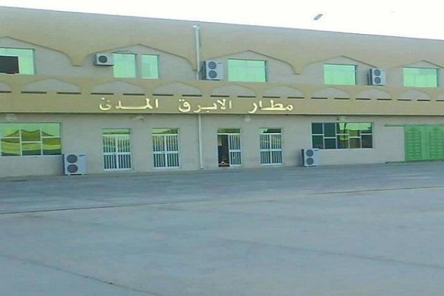 إستئناف الرحلات من مطار الابرق بعد التوقف