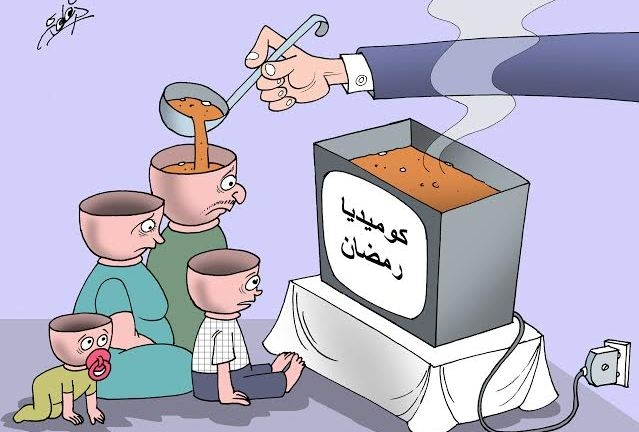 كوميديا التلفزيون المغربي  في رمضان