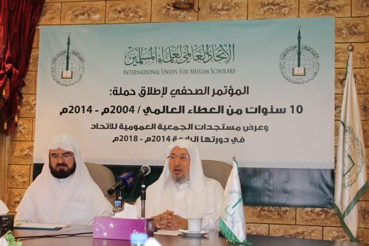 اتحاد علماء المسلمين يدعو لنصرة فلسطين