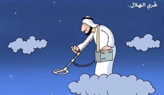 فلكيون في السعودية: هلال العيد الليلة بنسبة 100%