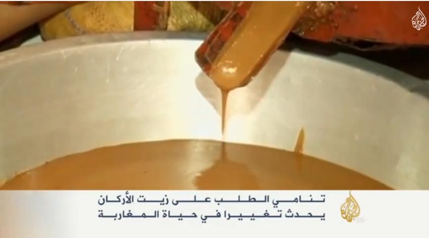 زيت أركان..إقبال متزايد من قبل المغاربة