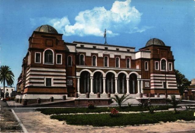 مصرف ليبيا يحول الميزانية العامة إلى إدارة قانونية