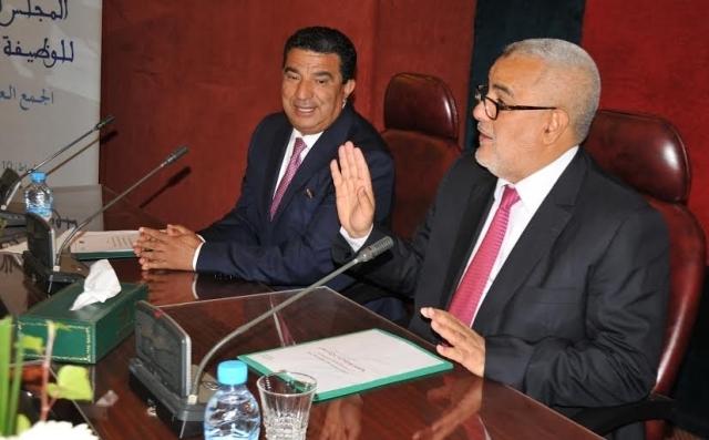 نقابات مغربية تدعو للاحتجاج تزامنا مع الجمع العام للمجلس الأعلى للوظيفة