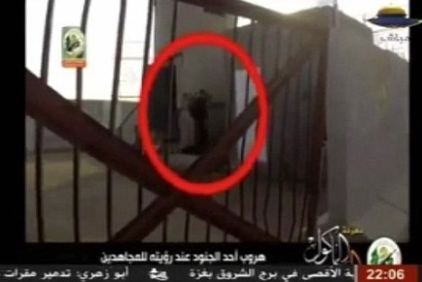 حماس تنشر فيديو لعملية اقتحام نقطة عسكرية إسرائيلية