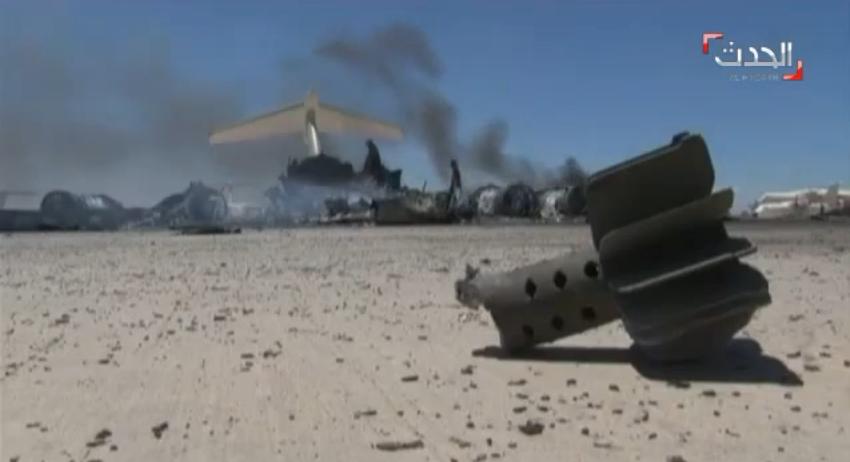 مطارات ليبيا خارج سلطة الدولة