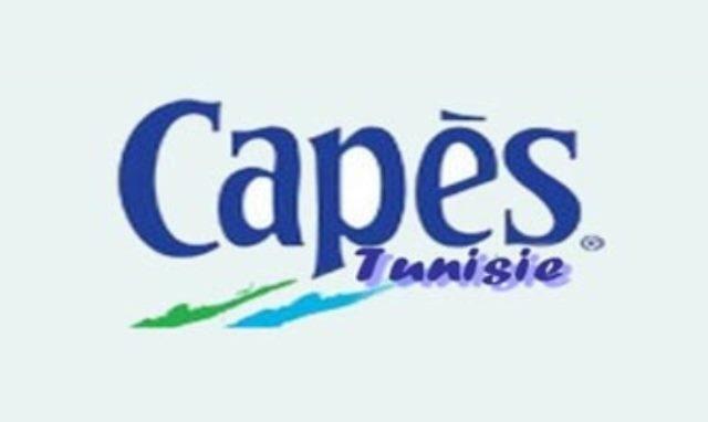 تونس: نتائج إنتداب أساتذة التعليم  عبرSMS