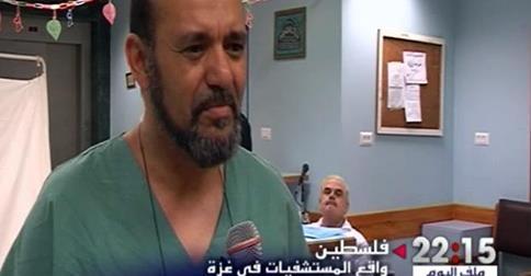 الطبيب المغربي زهير لهنا..المتطوع في غزة