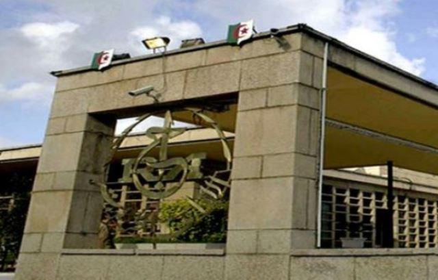 إذاعة الجزائر واليونيسف ينظمان جائزة الإعلام