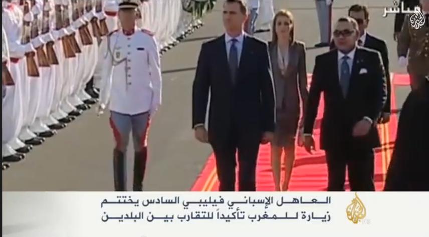 اختتام زيارة ملك إسبانيا للمغرب