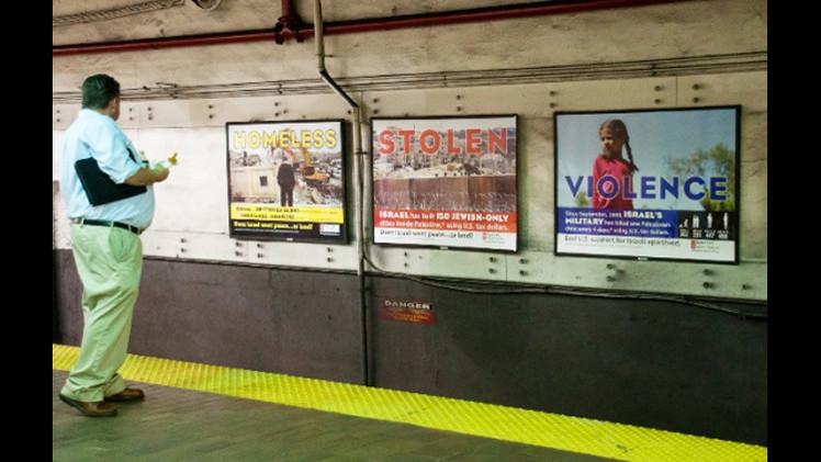 إعلانات ضد الإحتلال الإسرائيلي بأمريكا