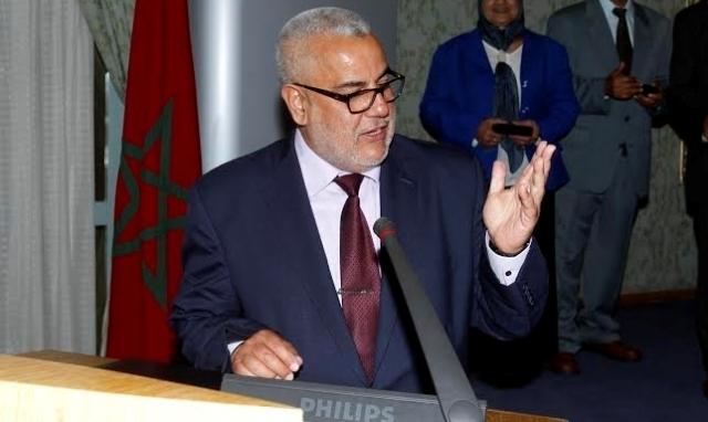 رئيس الحكومة المغربية يجمع زعماء الأغلبية  اليوم قبل مثوله غدا أمام البرلمان