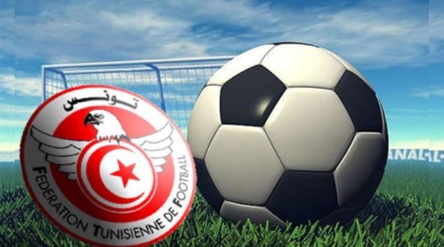 الجامعة التونسية تسحب قرعة البطولة الاحترافية