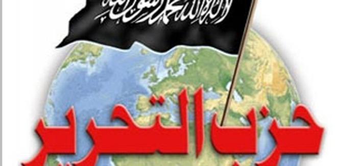رئيس الحكومة التونسية يوجه رسالة تنبيه إلى حزب التحرير