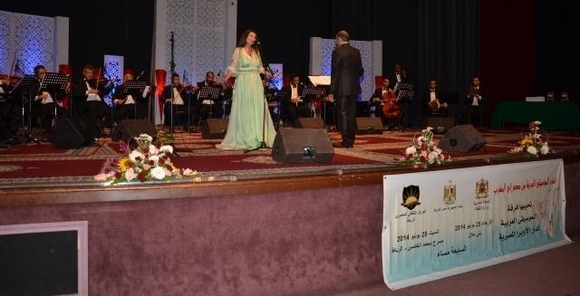 سهرة في الرباط  لفرقة الموسيقى العربية لدار الأوبرا المصرية