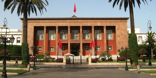 البرلمان المغربي يعقد دورة استثنائية لإجازة القانون التنظيمي للمالية وقانون الأبناك التشاركية