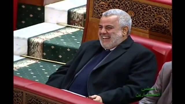 المعارضة المغربية ترفض مجددا دعوة رئيس الحكومة إلى عقد دورة استثنائية للبرلمان