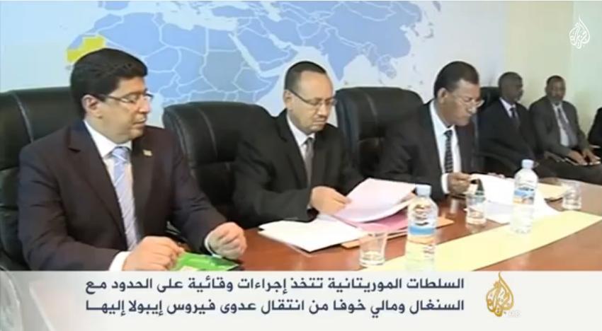 إجراءات وقائية على الحدود بين موريتانيا والسينغال
